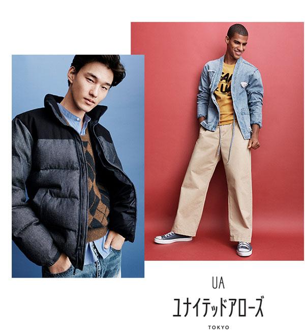 GAP-GQ - mode homme